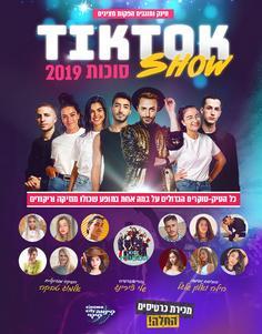 Tiktok Show